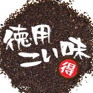 『徳用こい味』ブレンドコーヒー
