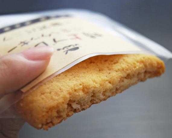 南蛮屋 焼き菓子工房『特上ブレンドに合うクッキー 〜贅沢バニラ』