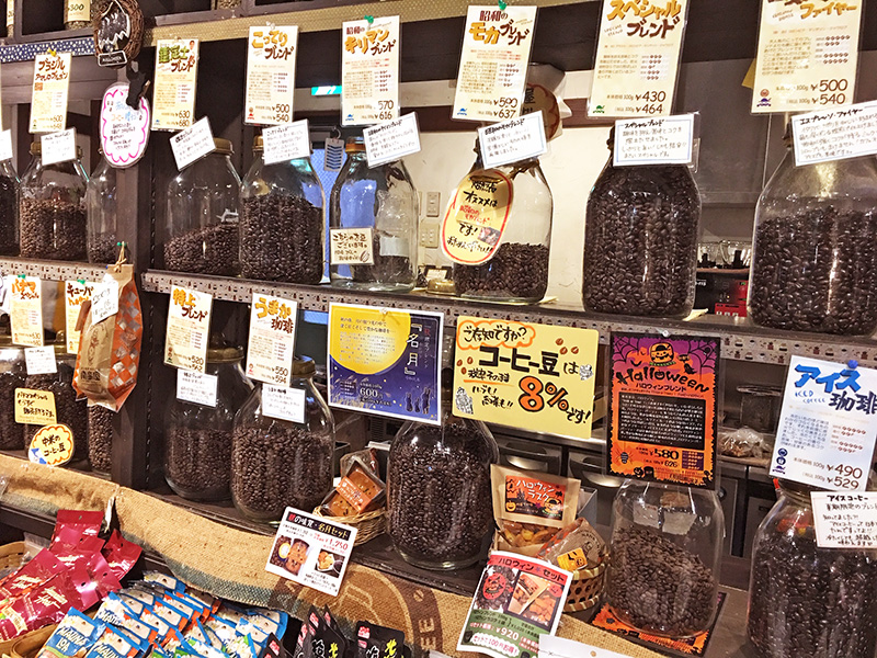 コーヒー豆は消費税据え置きの8%のまま