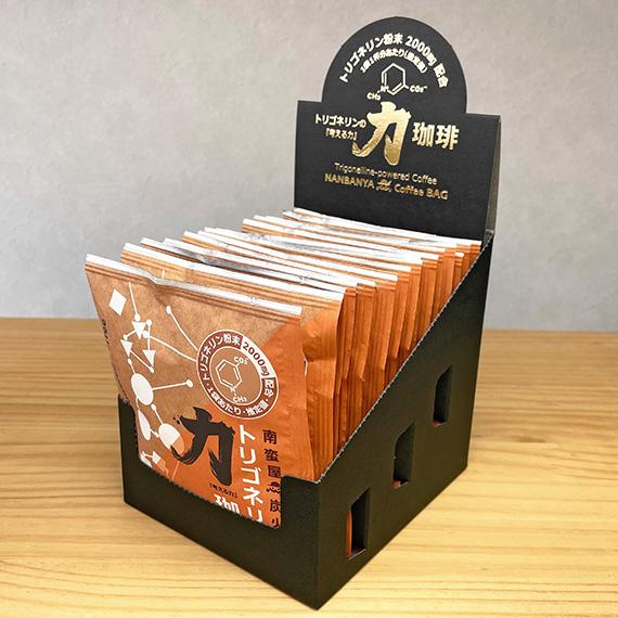 炭火焙煎『トリゴネリンの力 珈琲』ふりふりバッグ/15枚入りカートンBOXセット