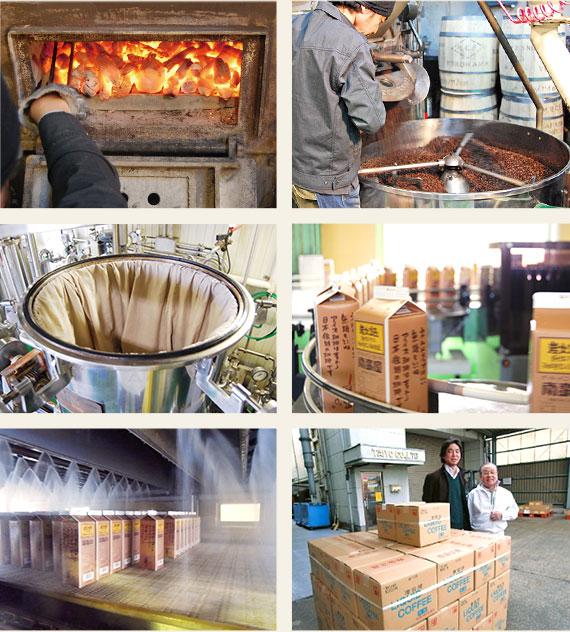 南蛮屋の純生・炭焼きリキッドアイス珈琲の製造工程