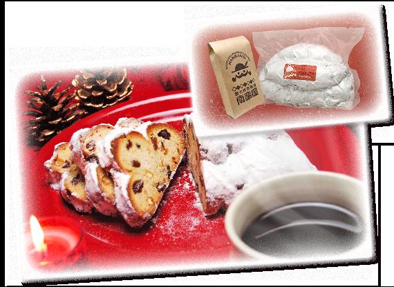 冬の味覚 スウィートクリスマスセット