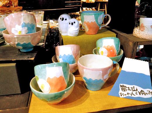 パステルカラーの富士山の陶器