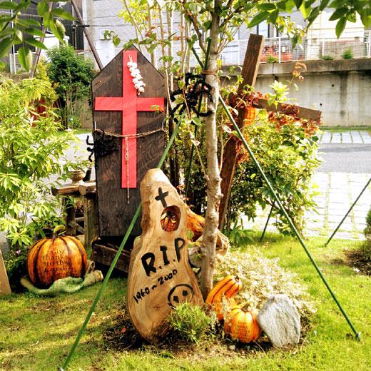 南蛮屋ガーデンのハロウィンの飾り付け