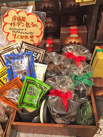 ドリップパックコーヒー入り南蛮屋オリジナル保存缶