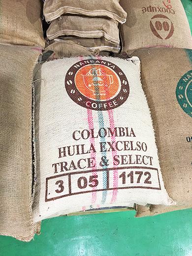 南蛮屋コロンビア ウィラ スウィートオリジナルコーヒー豆麻袋