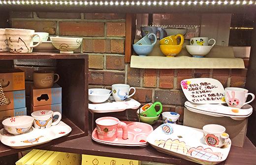 子供用の陶器