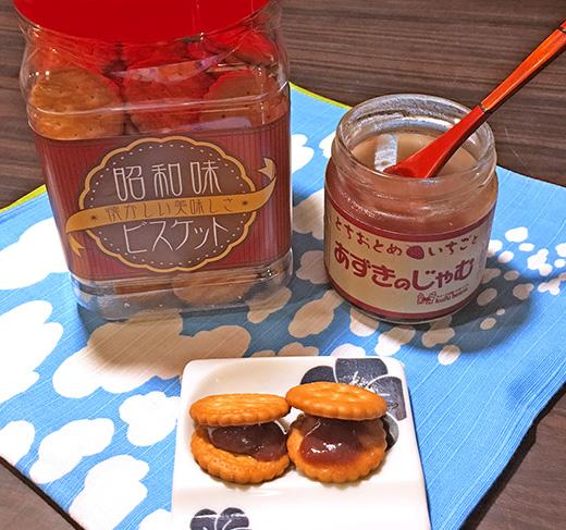 美味しい提案!昭和味ビスケットにあずきジャムをトッピング