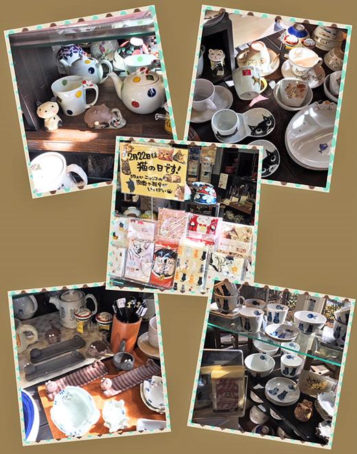 猫の陶器、布製品、雑貨
