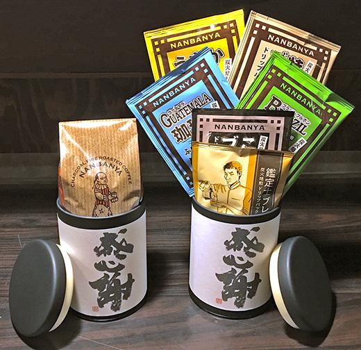 敬老の日特別限定コーヒーセット「感謝缶」