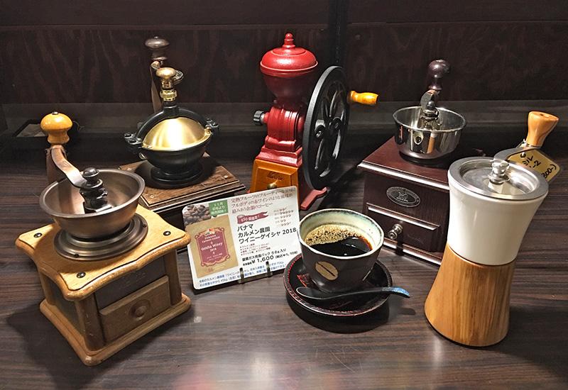 ワイニーゲイシャとコーヒーミルのおトクなセット
