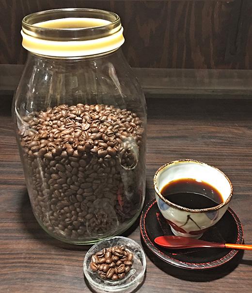 世界珈琲漫遊記「エルサルバドル温泉コーヒー」