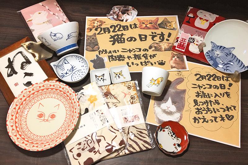 猫の模様の可愛い陶器や布製品