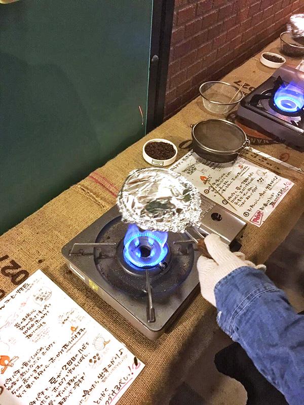 コーヒー豆の焙煎体験