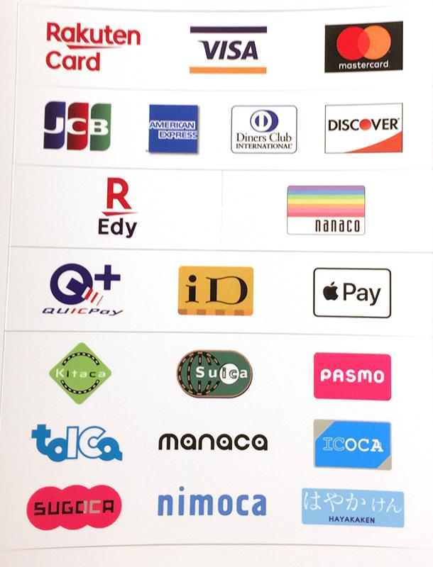 クレジットカード&電子マネーお取り扱い開始