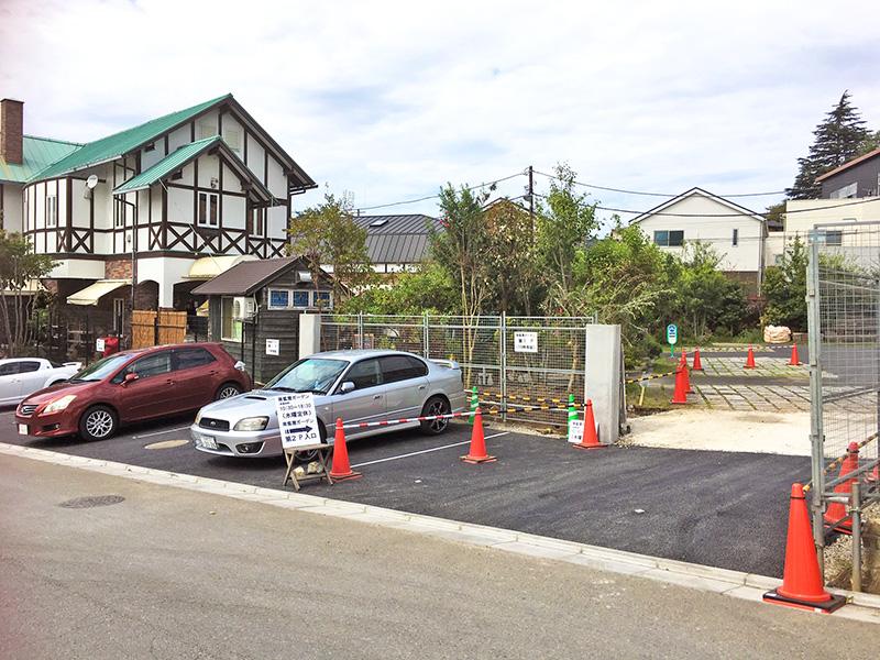 新設の駐車場スペースも