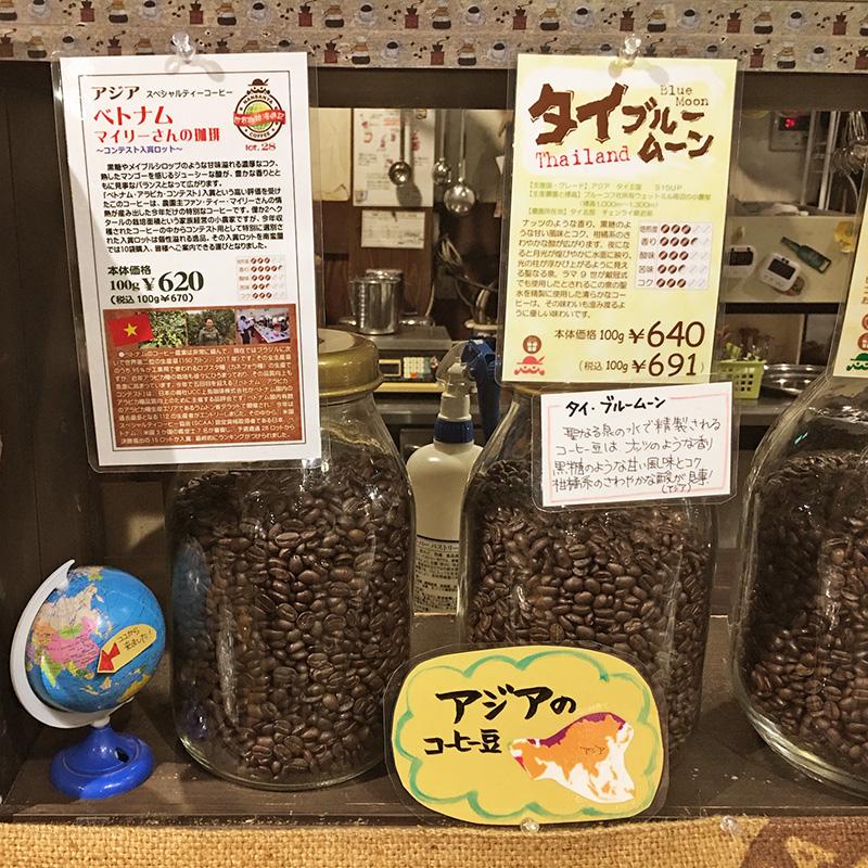 新コーヒー豆『タイ・ブルームーン』