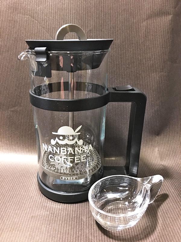 南蛮屋オリジナルコーヒープレス