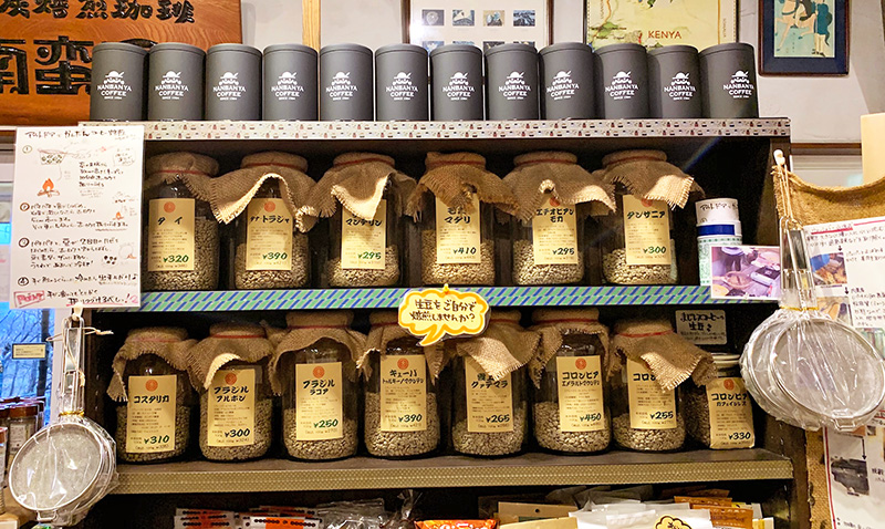 コーヒー生豆販売