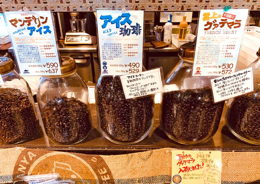 アイスコーヒー用の限定コーヒー豆