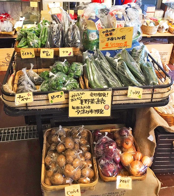 どよう市限定で地元農家さんの夏野菜直売