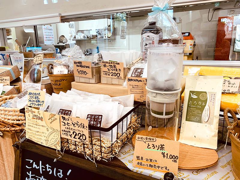 水出し緑茶とも相性バッチリ「南蛮屋 焼き菓子工房 コーヒーどら焼き」