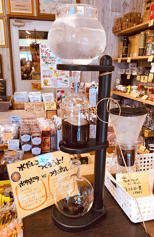 水出しコーヒー器具の実演