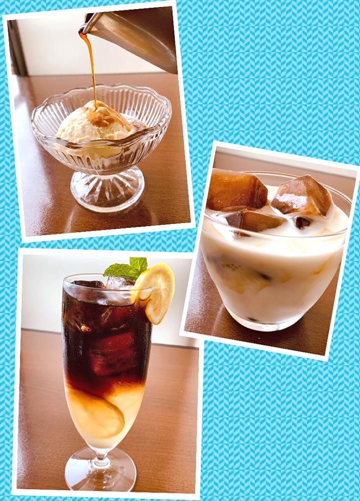 アフォガード風、氷コーヒー、レモネードコーヒー