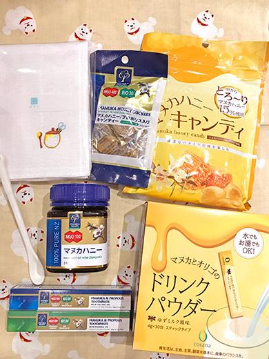 10,000円福袋♪ ☆家族みんなマヌカで健康セット☆