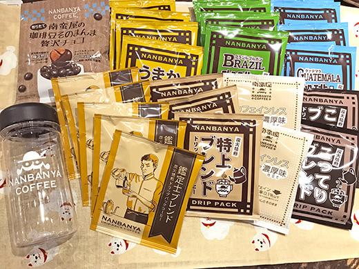 5,000円福袋♪ ☆南蛮屋の珈琲もりもりセット☆