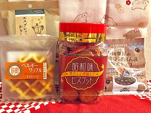 019年新春得々福袋・3000円セット