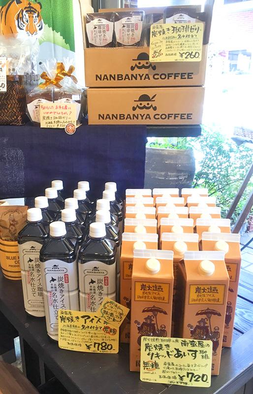 南蛮屋のアイスコーヒーやコーヒーゼリー