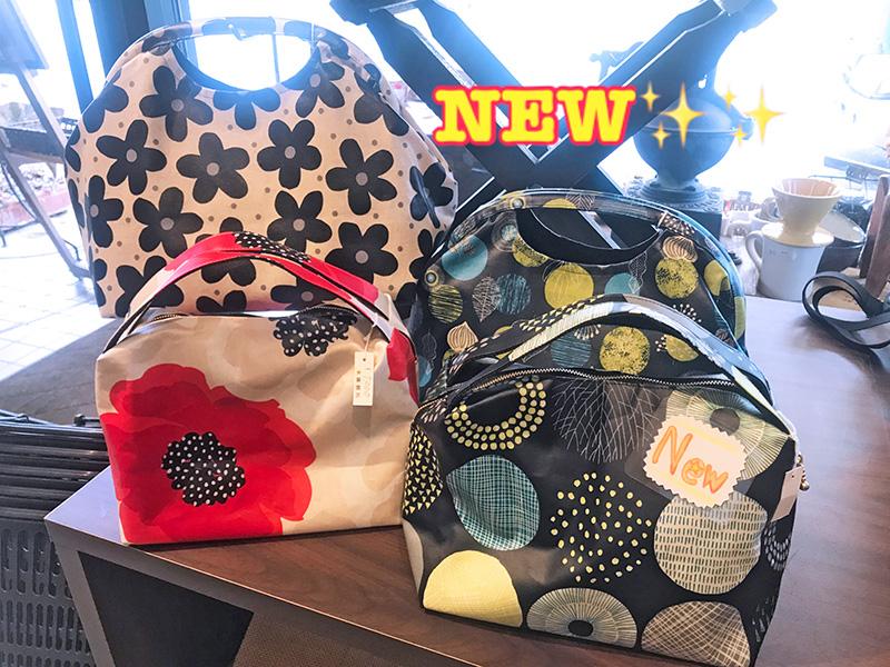 新作のバッグやポーチ