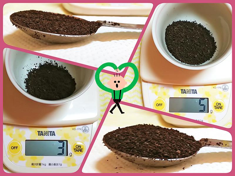 コーヒー粉の量り方:中挽きコーヒー
