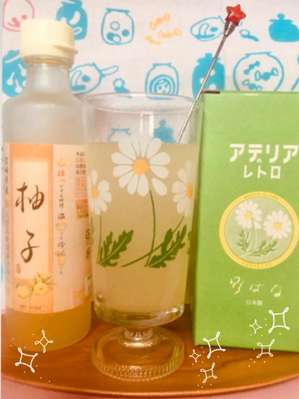 昭和レトロなグラスとほっとする時間柚子ジュース