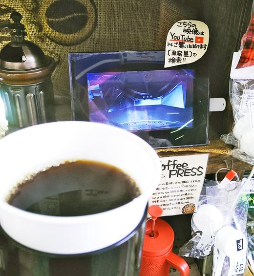 コーヒー豆焙煎動画