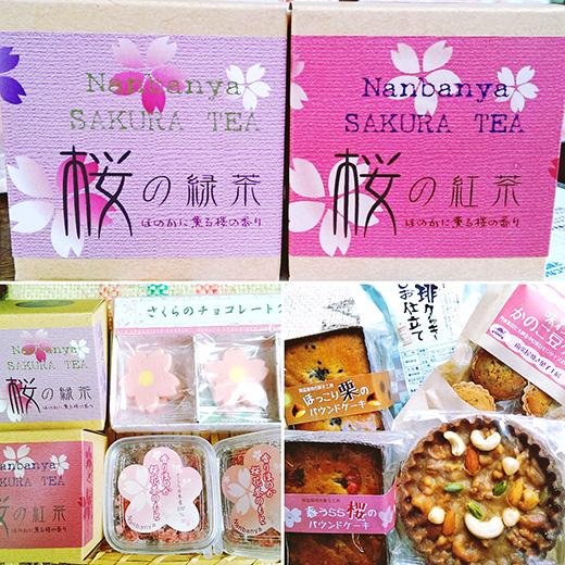 桜の紅茶・緑茶・お菓子