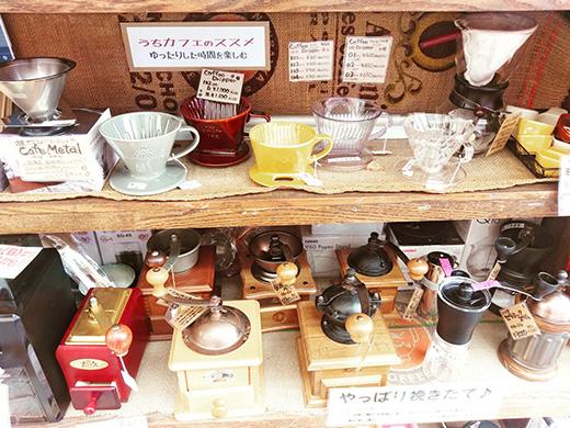 コーヒー器具セール