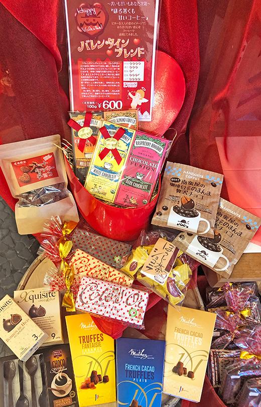 バレンタインおすすめチョコレート商品