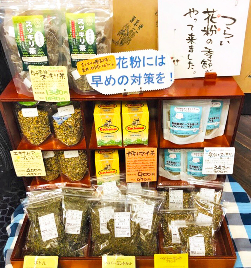 風邪予防・花粉症に効果的なハーブティーやお茶
