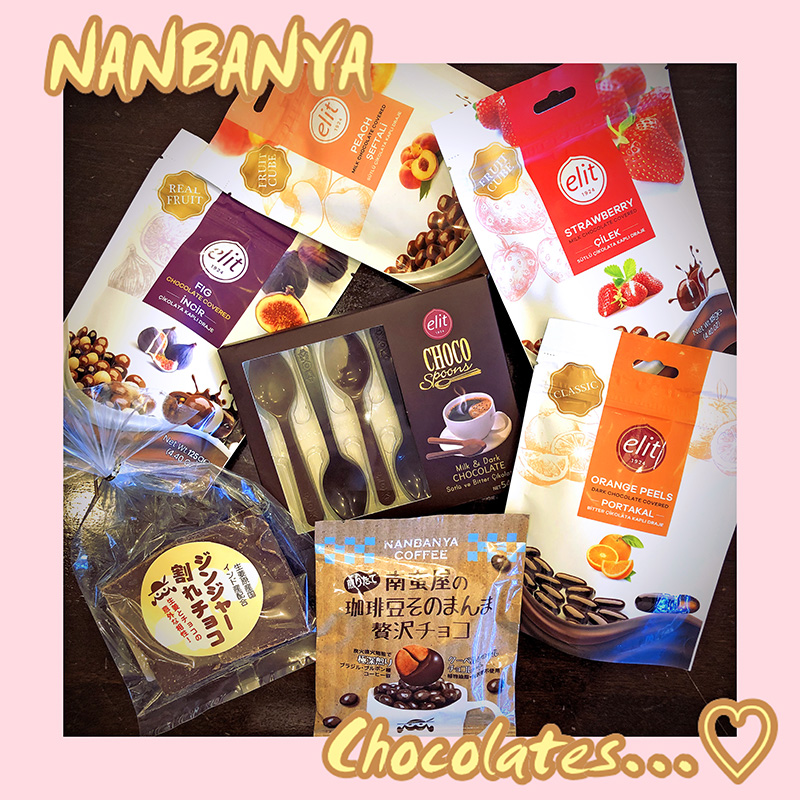 チョコレート商品