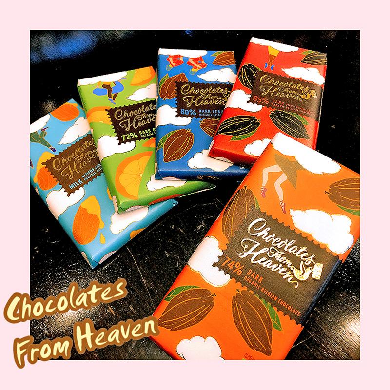 新商品『チョコレートフロムヘブン』