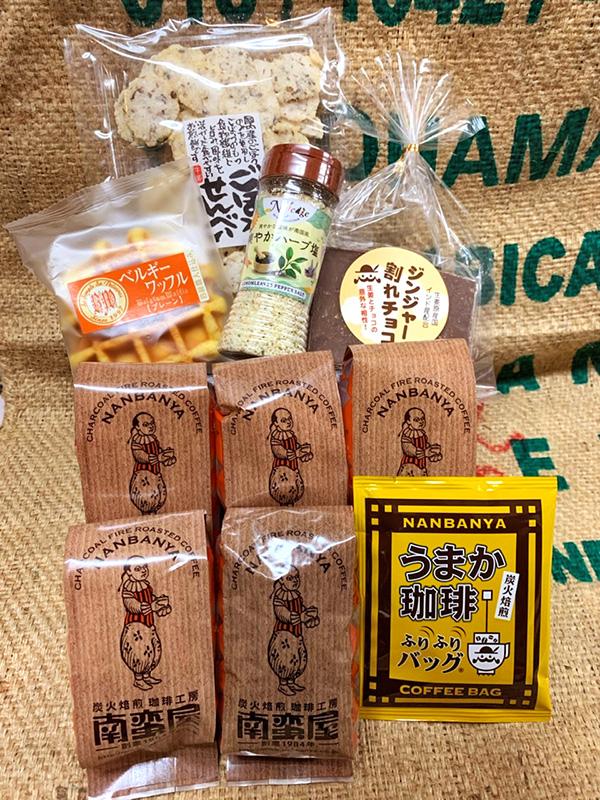 3,000円 コーヒー福袋!