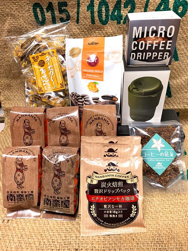 5,000円 コーヒー福袋!