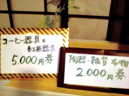 金賞・銀賞