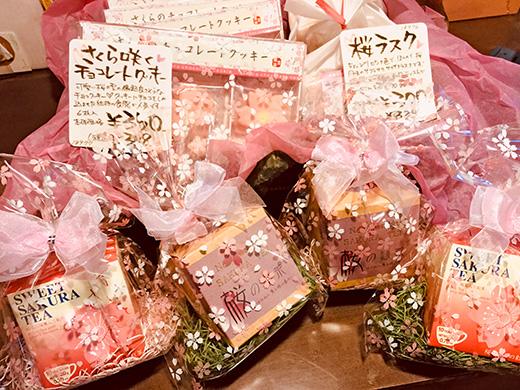 桜のラッピングが可愛いプレゼント