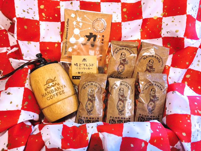 6,000円福袋