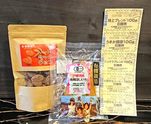 新春得々セット3240円(税込)