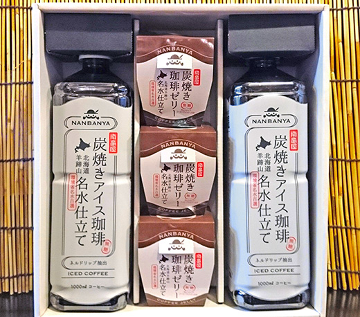【新商品】名水アイス珈琲と名水珈琲ゼリーのセット