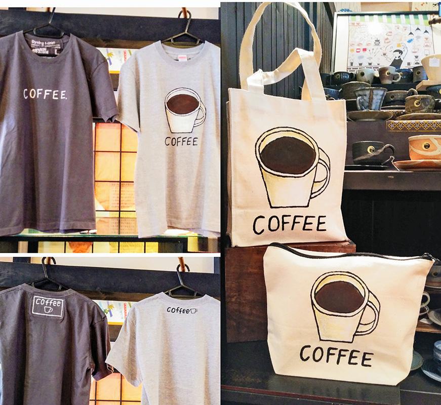 ノグチナミさんコーヒーモチーフの手描きイラストのTシャツやバッグ